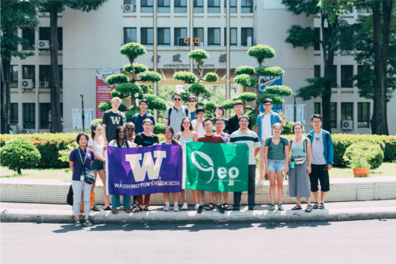 nknu-uw-students-photo