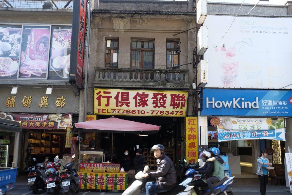 furniture-shop-in-Lugang