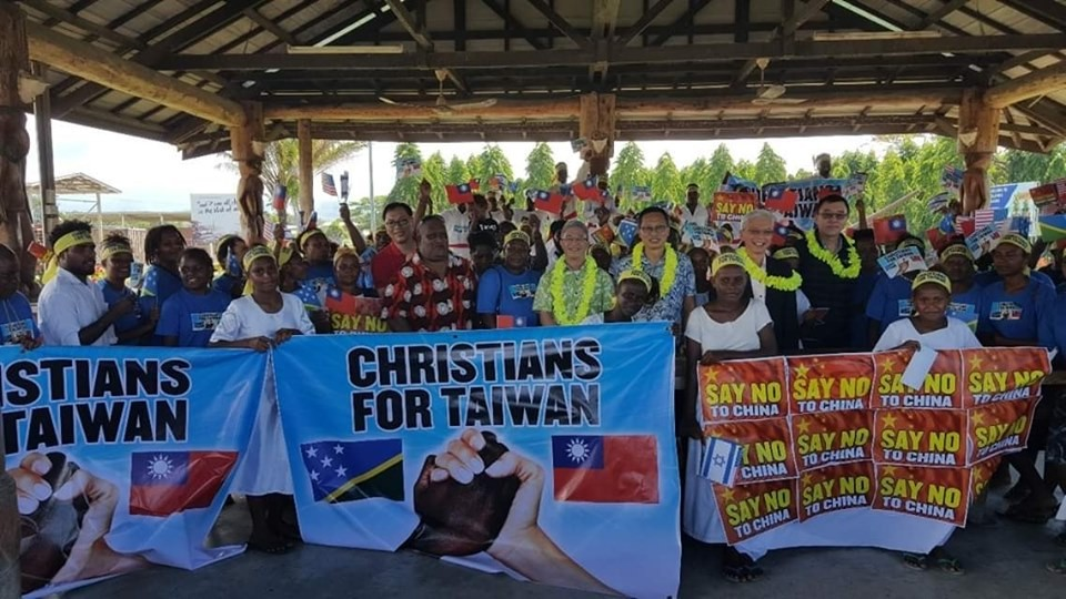 honiara-protest-china