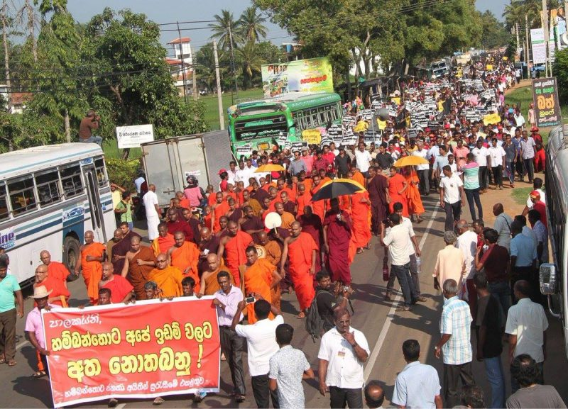 Hambantota-port-protest-2017