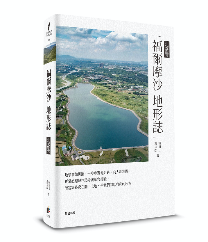 Formosa-geomorphology