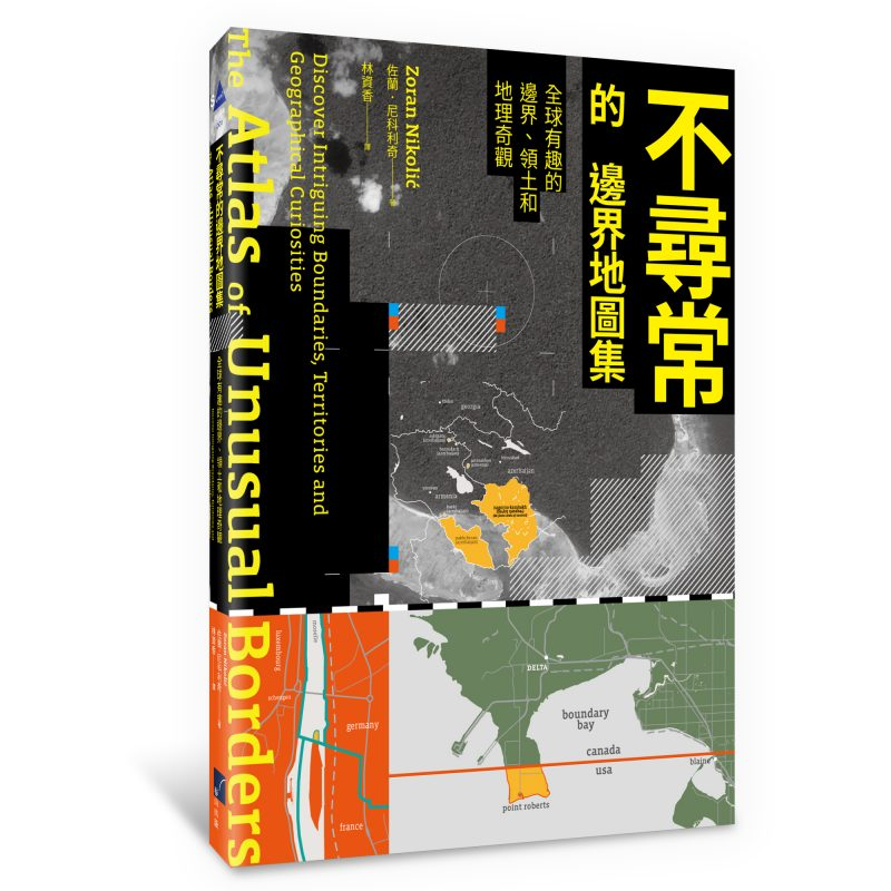 atlas-of-unusual-borders