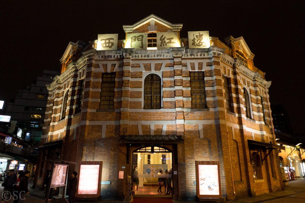 再現與體現:台北市小劇場與都市地景的共構/賴峻祥