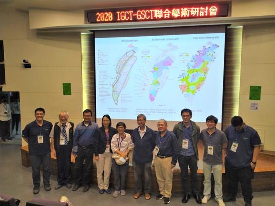 地形演育研究之未來發展以及在地理系的教育願景/紀懷超
