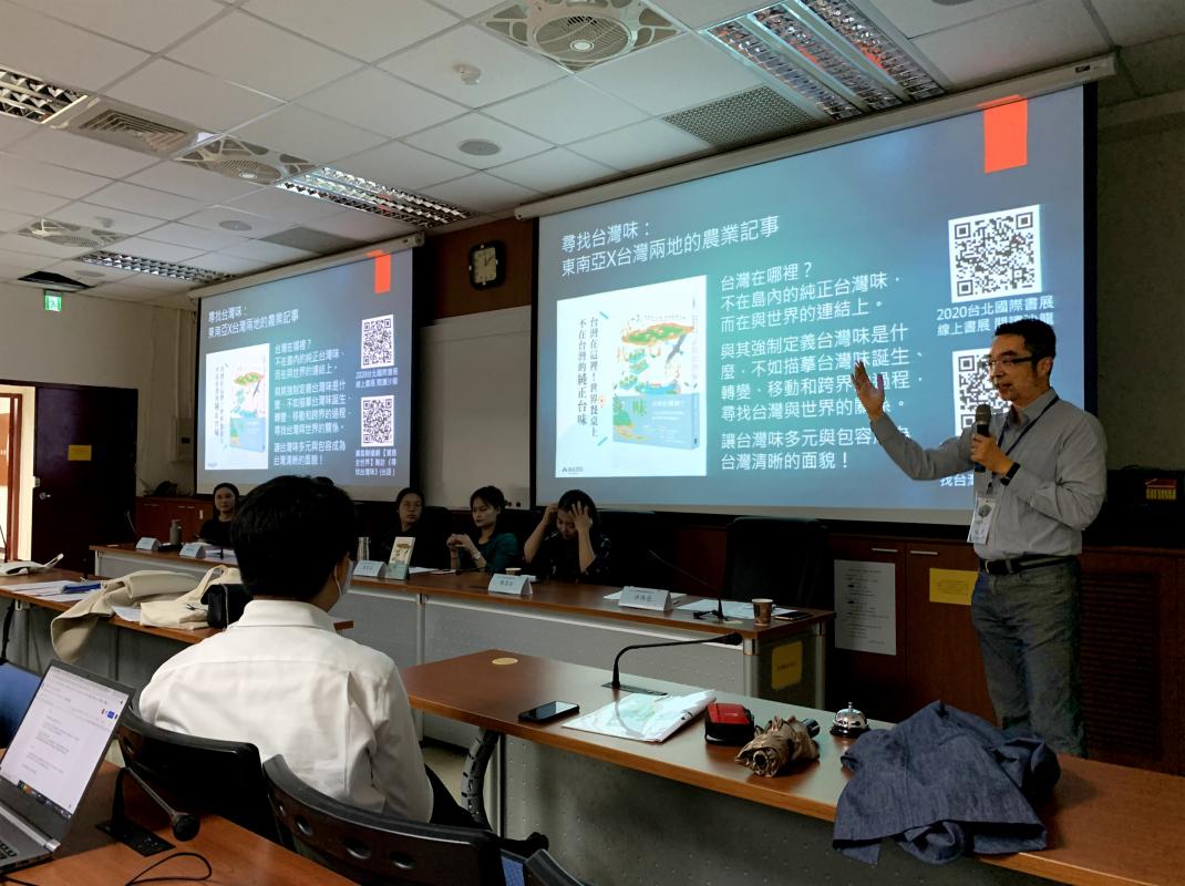 從學術高塔到普及大眾—尋找台灣味田野書寫的甘苦談/紀懷超、張淯翔